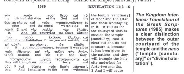 Revelación 11-2-6 001